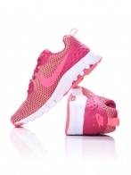 Womens Nike Air Max Motion LW SE Shoe