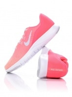 Nike Free Form Fade Training Shoe