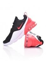 ff415002d5 Sportfactory | Nike férfi utcai cipő | Sportfactory.hu