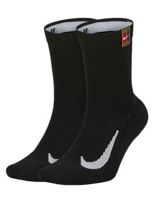 Dorko Next Level Men Socks férfi hosszú szárú zokni fehér